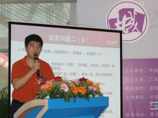 上海热线总经理倪振东:15年来的经营之道