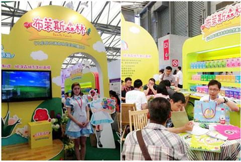 ЅW?8届中国美容博览会台湾布莱斯森林被誉最清新